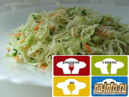 Салат из свежей капусты как в советской столовой