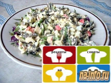 Рецепт салата китайский морской
