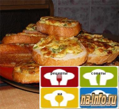бутербродики к пиву рецепты фото