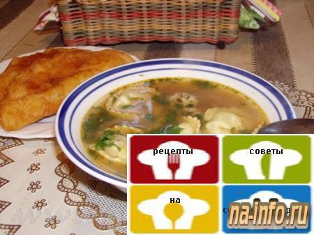 Суп чучвара рецепт пошагово