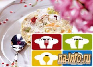 Разноцветный сахар на Пасху – кулинарный рецепт