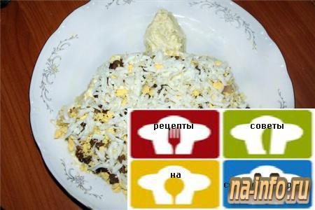 Салат зимняя сказка рецепт с фото пошагово