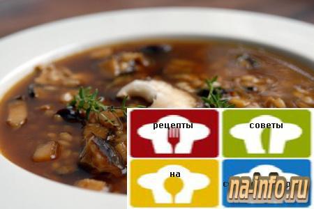 Суп из судака со сливками рецепт