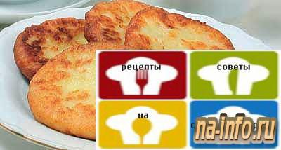 Хачапури рецепт приготовления с творогом рецепт