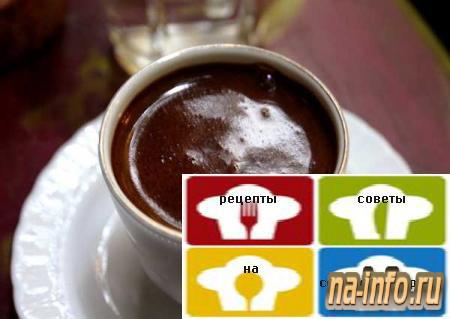 Рецепт турецкий кофе в турке